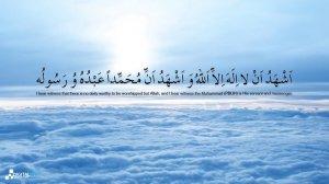 shahada_by_digitalinkcs-d5qofsj