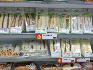 Egg sandwiches (bottom right). Sometimes you find a mix of tuna and egg sandwiches too.