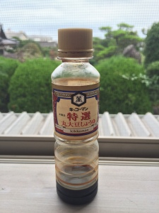 This is how kikkoman's shoyu sauce looks like. I bought this from Family Mart